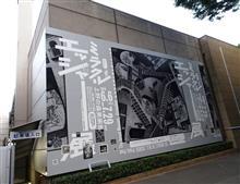 ミラクル・エッシャー展 @ 上野の森美術館