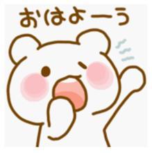 出張3日目、最終日!皆さん、おはようございます!(*^^*)