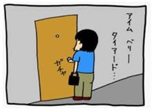 無事帰宅〜!( ̄▽ ̄)