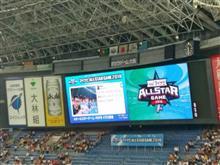 オールスター第1戦 京セラドーム&NGKへ