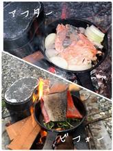 金太郎サーモンのワイルド焼き