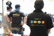 第7回福島ABCCSミーティング2018 行ってまいりましたっ!