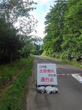 【バイク】この森を抜けたら俺ごっこ