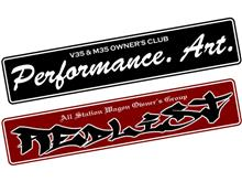 2018.07.14 Umihotaru Meeting