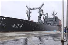 補給艦はまな一般公開@稚内港