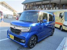 青箱に乗って滋賀県までドライブ