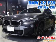 BMW X2(F39) コーディング施工