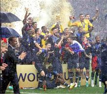 ロシアW杯のフランス優勝と、スポーツと政治、国際情勢と‥