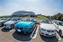 『BMW4.WEST避暑ツー』にお邪魔しました。