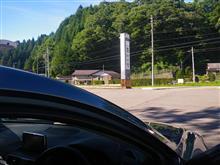 荘川→益田上へ大移動