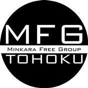 MFG東北 松島オフ