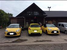 SAXOとドライブ、その上黄色が3台?
