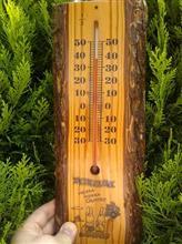 爆暑 相模原でも36℃(非公式ながら)記録。