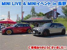 MINI LIVE & MINIイベントin長野 に出展させていただきました。