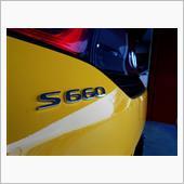S660スペシャルエンジン製 ...