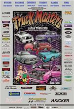 2018 Truck Masters / FEA JAPAN TOUR  中国・四国
