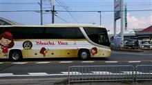 鯱バス65周年記念