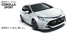 """トヨタ カローラ・スポーツG""""Z"""" 感想文"""