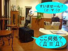 まめ蔵・・・地獄! (#゚Д゚)ゴルァ!!