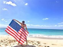 ハワイ行く人いませんか~?