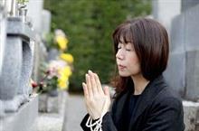 日本人は 死を恐れていないのか? 「死を冷静に捉える日本人」に驚き =中国メディア