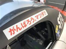 暑かった ピレリスーパー耐久シリーズ第4戦INオートポリス