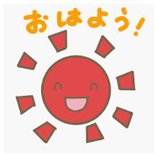 皆さん、おはようございます!(*^^*)