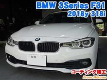 BMW 3シリーズ(F31) コーディング施工