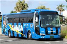 「ZAOU」 ガンバ大阪のトラック・バスに採用