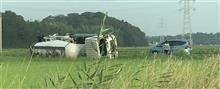 千葉県 某所 事故 ドライブレコーダー