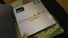 いよいよ明日は #トミカプレミアム #レクサス #LFA と #フィアット #500 の #発売日 なんで,とりま #リミテッド のLFAを準備して軽く予習中♡