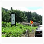 2018-07-11 福島県 ...