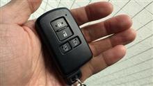 車のスマートキーに異変か? プロテクタ