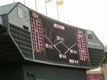 マリーンズ VS バファローズ@ZOZO マリンスタジアム