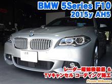 BMW 5シリーズ(F10) レーダー探知機装着とコーディング施工