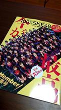 燃費(NC#085)