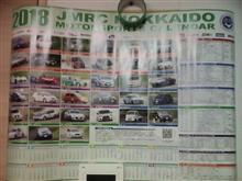 モータースポーツカレンダー、もしかして!