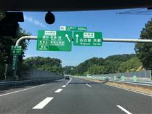 N坊に乗って大阪(山梨・東京)DANGANツアー。①Osaka編