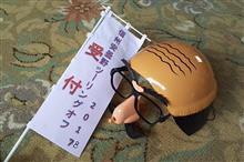 イベント:【N‐BOX信州安曇野ツーリングオフ 2018】後半編(^o^)/