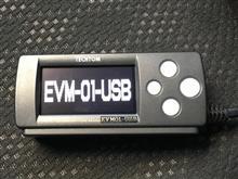 EVマネージャー EVM01-USB動作確認