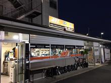 日産大阪高槻店 クラッツィオイベント初日