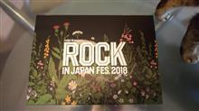 「ROCK IN JAPAN FESTIVAL 2018」のチケット