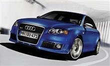 街角の名車たち115 Audi RS4 / Yokohama