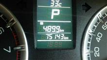 スイフト燃費計算