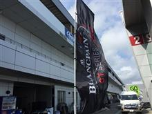 ブランパンGTシリーズ アジア R7富士 観戦