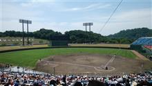 高校野球決勝戦!
