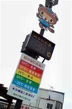 2018/7/21 館林手筒花火大会