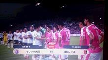 2018年J1第17節 アウェイセレッソ大阪戦