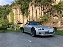 S2000の洗車とプチドライブ