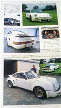 1985年の福岡の雑誌